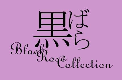 000_black-rose-logo_2